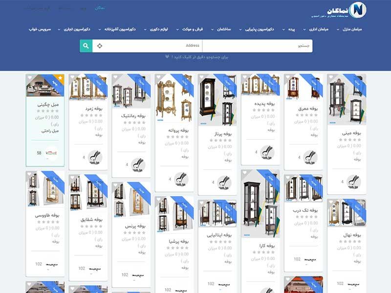 طراحی سایت فروشگاهی نمایشگاهی نماگان، دیزاینیو