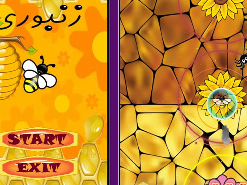 باز طراحی بازی اندروید زنبوری، دیزاینیو